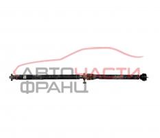 Кардан BMW E39 2.5 i 170 конски сили 1229688