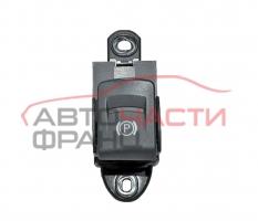 Бутон ръчна спирачка Audi A6 3.0 TDI 225 конски сили 4F1927225