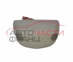 Сензор аларма Renault Laguna II 1.9 DCI 120 конски сили 8200056425