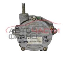 Вакуум помпа Mercedes CLK W209 1.8 kompressor 163 конски сили A2712300965