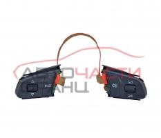 Бутони волан Audi A8 4.0 TDI 275 конски сили