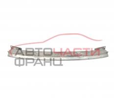 Основа задна броня Audi A3 2.0 TDI 140 конски сили