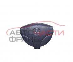 AIRBAG волан Mercedes A-Class W168 1.7 CDI 90 конски сили 16846001987D8809