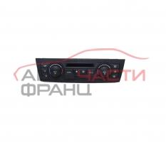 Панел климатроник BMW E87 2.0 I 150 конски сили A2C53100103