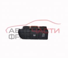 Бутон ESP Audi A1 1.4 TFSI 140 конски сили 8X0959673