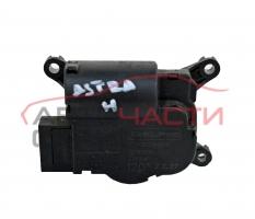 Моторче клапи климатик парно Opel Astra H 1.9 CDTI 150 конски сили 52406339
