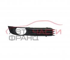 Дясна решетка Audi A8 4.2 i 335 конски сили 4E0807682A