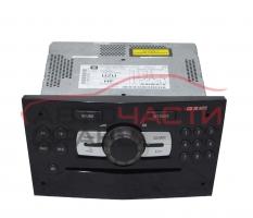 Радио CD Opel Corsa D 1.3 CDTI 90 конски сили 13289921