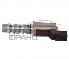 Управляващ клапан разпределителен вал за Nissan Micra, K12 2007 г., 1.2 16V бензин 80 конски сили. N: 0605-D3-0500
