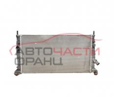 Воден радиатор Mazda 3 2.0 CD 143 конски сили 3M5H8005TL