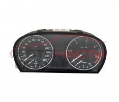 Километражно табло BMW E90 2.0 D 163 конски сили 6983487-01