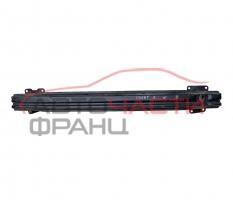 Основа задна броня VW Passat VI 2.0 TDI 170 конски сили