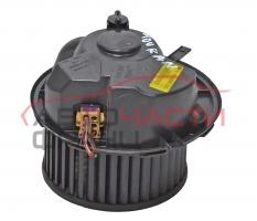 Вентилатор парно VW Touran 1.9 TDI 105 конски сили 1K1820015C