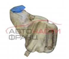 Казанче чистачки Audi A6 2.5 TDI 150 конски сили 4B0955453
