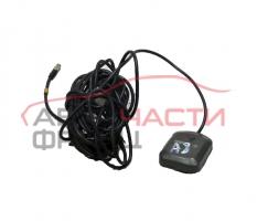 Антена Audi А8 2.5 TDI 150 конски сили 28367-00