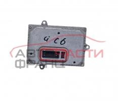 Баласт ксенон Citroen C6 2.7 HDI 204 конски сили 1307329100