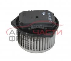 Вентилатор парно Nissan Murano 3.5 i 234 конски сили 3K01330352