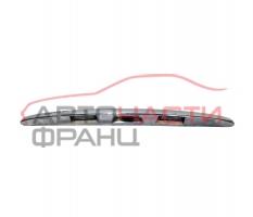 Лайсна над номер Lancia Ypsilon 1.3 Multijet 90 конски сили 735335751