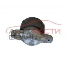 Тампон скоростна кутия Audi A8 4.0 TDI 275 конски сили 4D0399151B