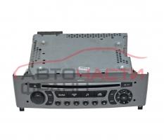 Радио CD Peugeot  308 1.6 HDI  96662671XH01