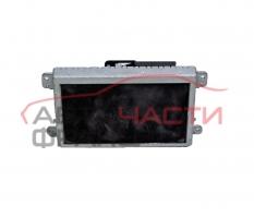 Дисплей Audi Q7 3.0 TDI 233 конски сили 8T0919603C