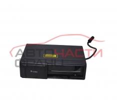 CD чейнджър Audi A8 4.0 TDI 275 конски сили
