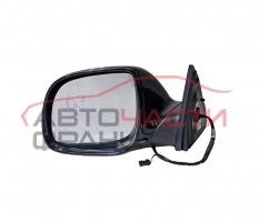 Ляво огледало електрическо Audi Q7 3.0 TDI 233 конски сили