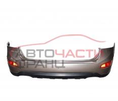 Задна броня Hyundai Santa Fe 2.2 CRDI 197 конски сили