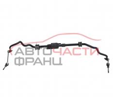 Предна стабилизираща щанга BMW X5 E70 3.0D 286 конски сили