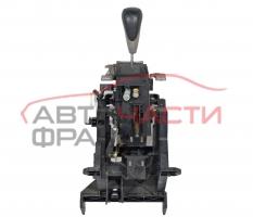 Скоростен лост автомат Mitsubishi Grandis 2.4 i 165 конски сили