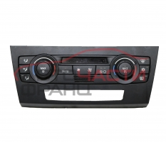 Панел климатроник BMW E90 2.0 D 163 конски сили 64119110610