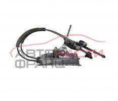 Скоростен лост Seat Ibiza 1.4 16V 85 конски сили 6Q071I049CG