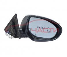 Дясно огледало Mazda 6 2.2 MZR-CD 163 конски сили