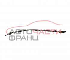 Жило скоростен лост VW Crafter 2.5 TDI 109 конски сили A9062601451