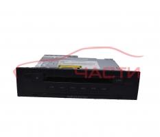 CD чейнджър Audi Q7 4.2 TDI 326 конски сили 4L0910110B