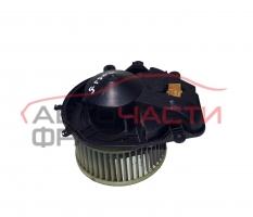 Вентилатор  парно VW Passat V 1.9 TDI 130 конски сили 74.022.123.3F