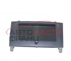 Дисплей Peugeot 407 2.7 HDI 204 конски сили 9662568880