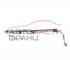 Ляв airbag завеса VW Golf 5 2.0 TDI 140 конски сили 1K6880741N