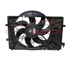 Перка охлаждане воден радиатор Mercedes CLK W209 1.8 kompressor 184 конски сили A203 500 15 93