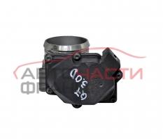 Дросел Audi Q7 3.0 TDI 233 конски сили 059145950A