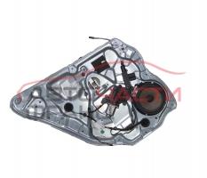 Заден ляв електрически стъклоповдигач VW Polo 1.4 16V 75 конски сили 6Q4839401L