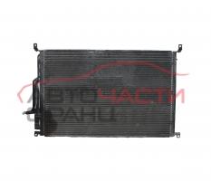 Климатичен радиатор Audi A8 6.0 W12 450 конски сили 4E0260401K