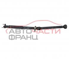 Кардан BMW E60 3.0 D 272 конски сили