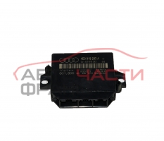 Парктроник модул Audi A8 4.0 TDI 275 конски сили 4E0919283A