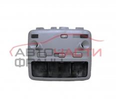 Плафон Toyota Avensis 2.2 D-4D 150 конски сили 81263-05230