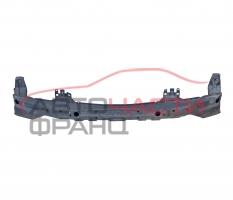 Основа предна броня BMW X5 E53 3.0 D 218 конски сили