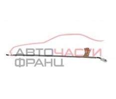Жило предна лява врата BMW X6 E71 3.0D 286 конски сили