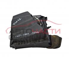 Кутия въздушен филтър Chevrolet Cruze 2.0 CDI 163 конски сили