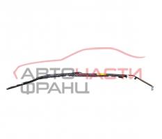Десен airbag завеса Opel Astra H комби 1.7 CDTI 101 конски сили 601921200RH