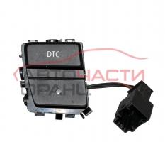 Бутон DTC BMW E60 2.0 D 177 конски сили 9-159-051-02
